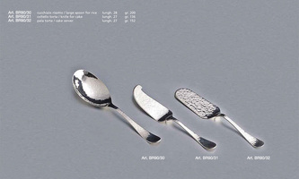 Spoon, knife and cake server